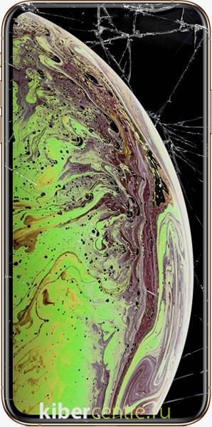 Треснутый экран iPhone