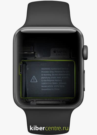 Apple Watch | KiberCentre