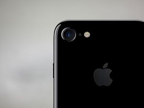 iPhone 7 | KiberCentre