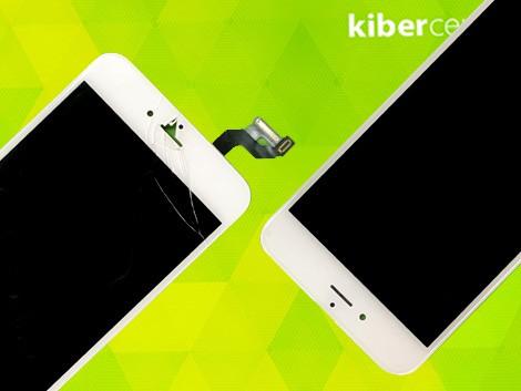 Дисплей iPhone 6s | KiberCentre.ru