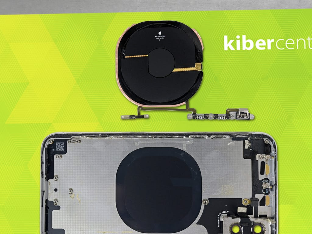Диманик и кнопки громкости iPhone | KiberCentre.ru