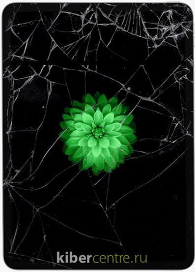 Разбитое стекло iPad Pro   KiberCentre