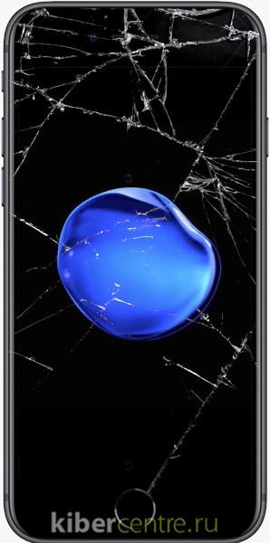 Треснутый экран iPhone 8