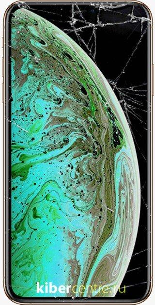 Треснутое стекло iPhone Xs Max