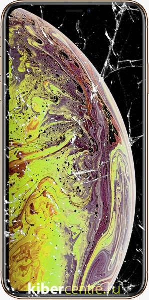 Треснутое стекло на iPhone 7Xs