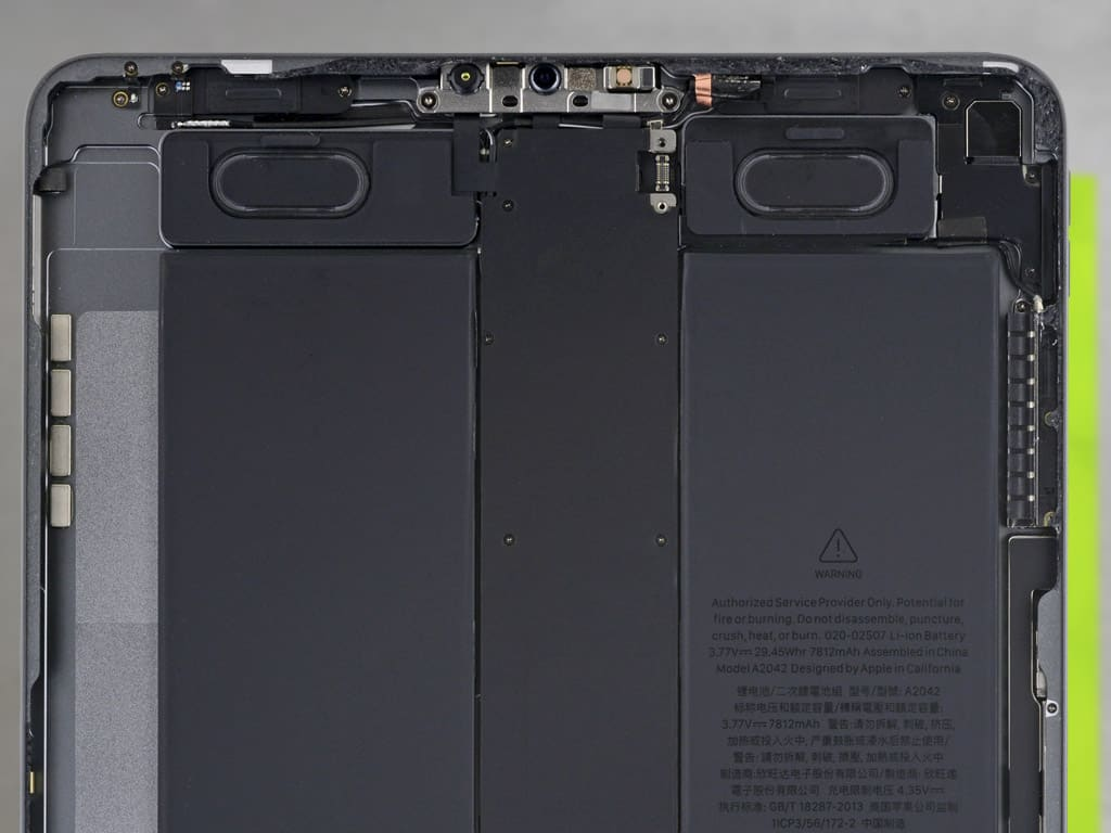 Задняя панель iPad Pro | KiberCentre