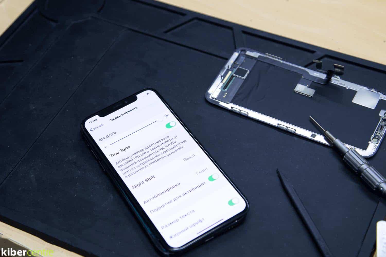 подготовка к ремонту iPhone 11 Pro
